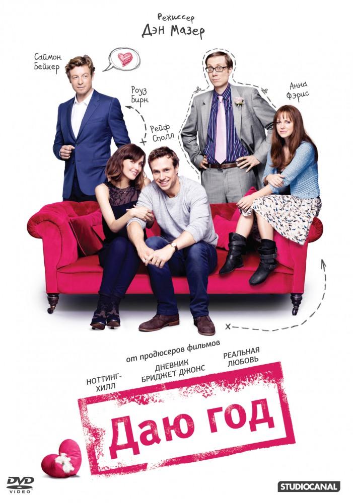 фильмы в 3d за 2013 год