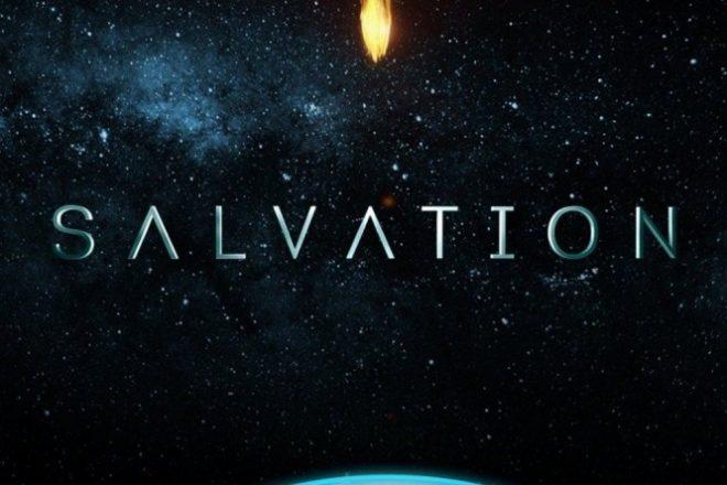 Спасение 1, 2 все сезоны (сериал 2017)