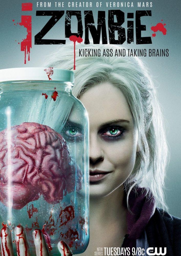 Я – зомби 1, 2, 3, 4, 5 Все сезоны (сериал 2015)