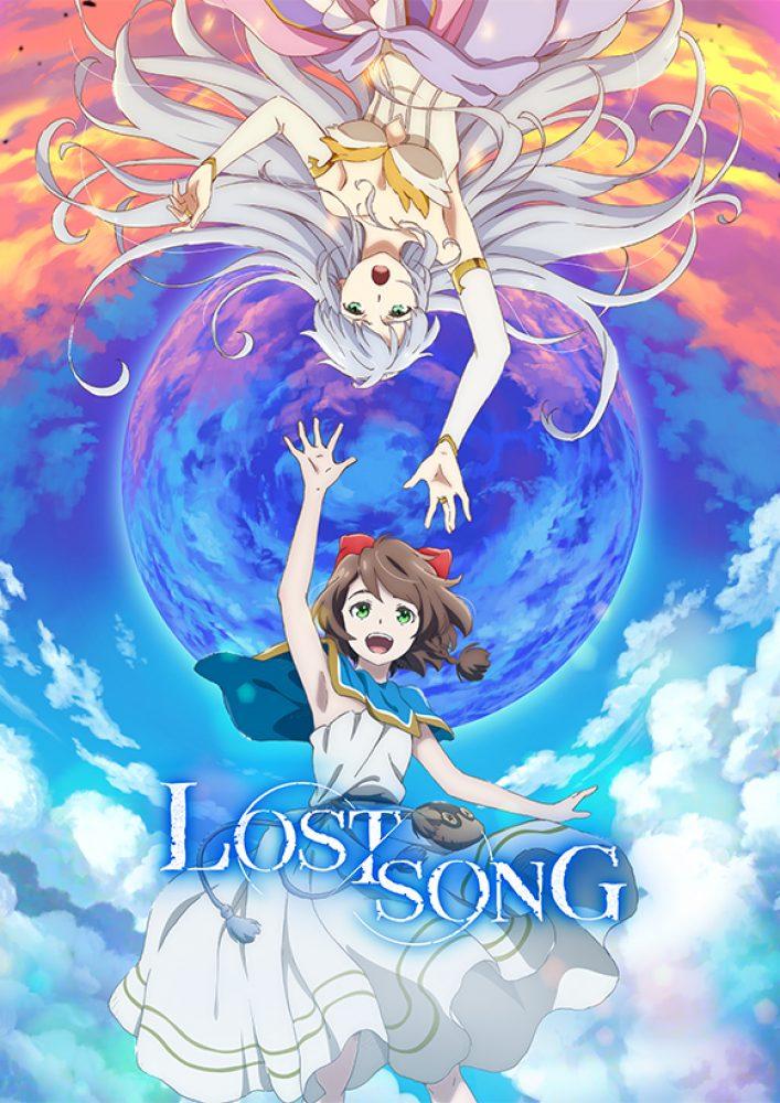 Потерянная песня 1 сезон