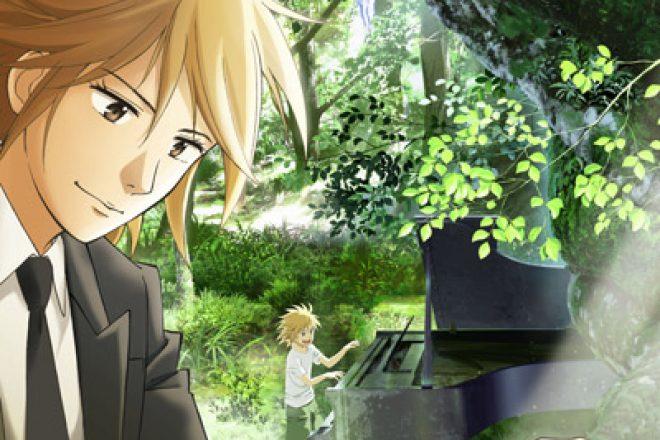 Рояль в лесу 1 сезон