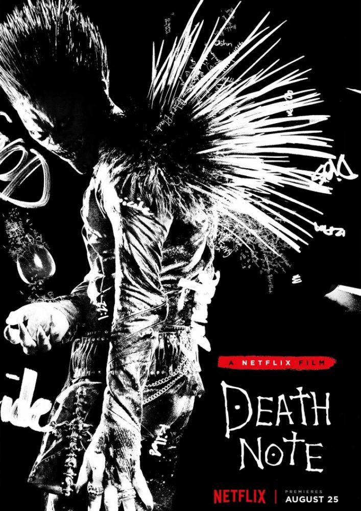 Тетрадь смерти фильм 2017