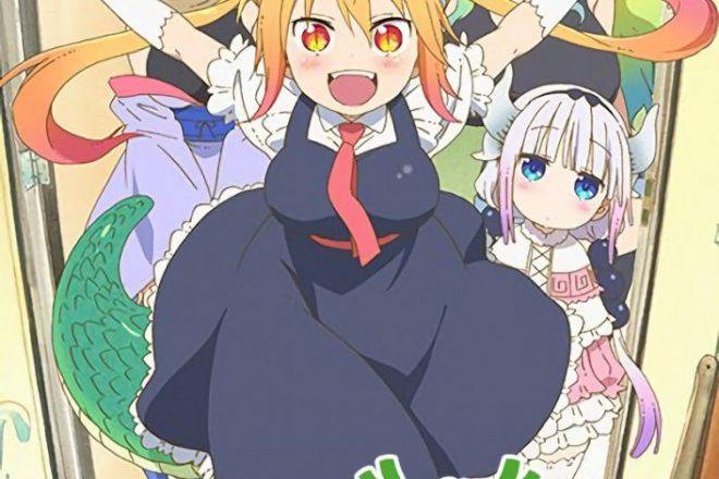 Кобаяси и ее горничная-дракон