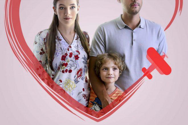 Любовь по найму русский фильм 2018