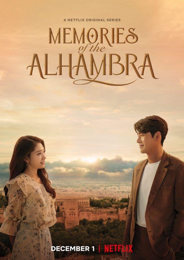 Альгамбра: Воспоминания о королевстве 1 сезон 2018