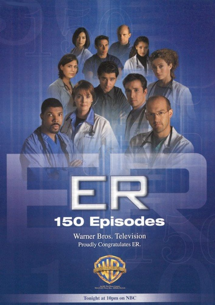 Скорая помощь сериал 1994