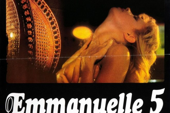 Эммануэль 5 фильм 1986