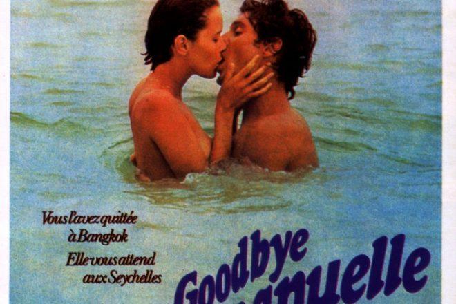 Прощай, Эммануэль фильм 1977