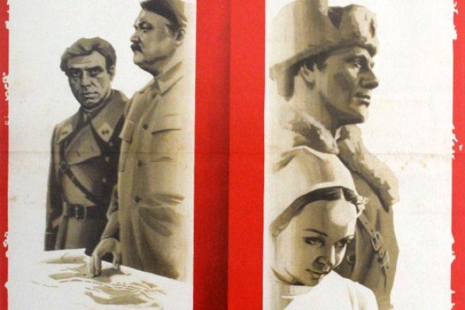 Блокада: Фильм 2: Ленинградский метроном. Операция «Искра»