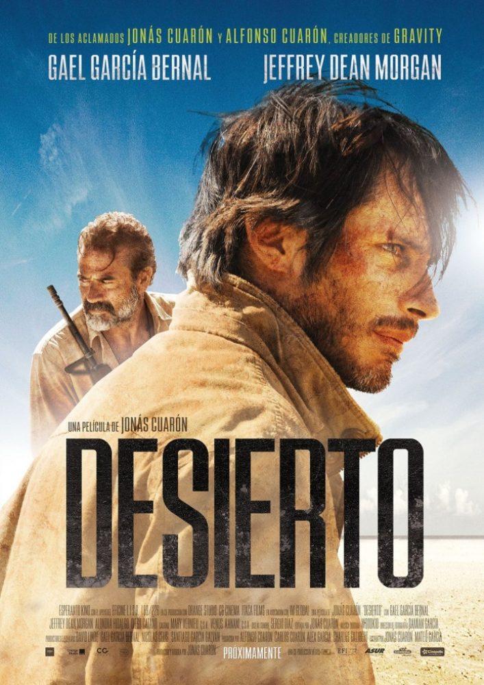 Пустыня фильм 2015