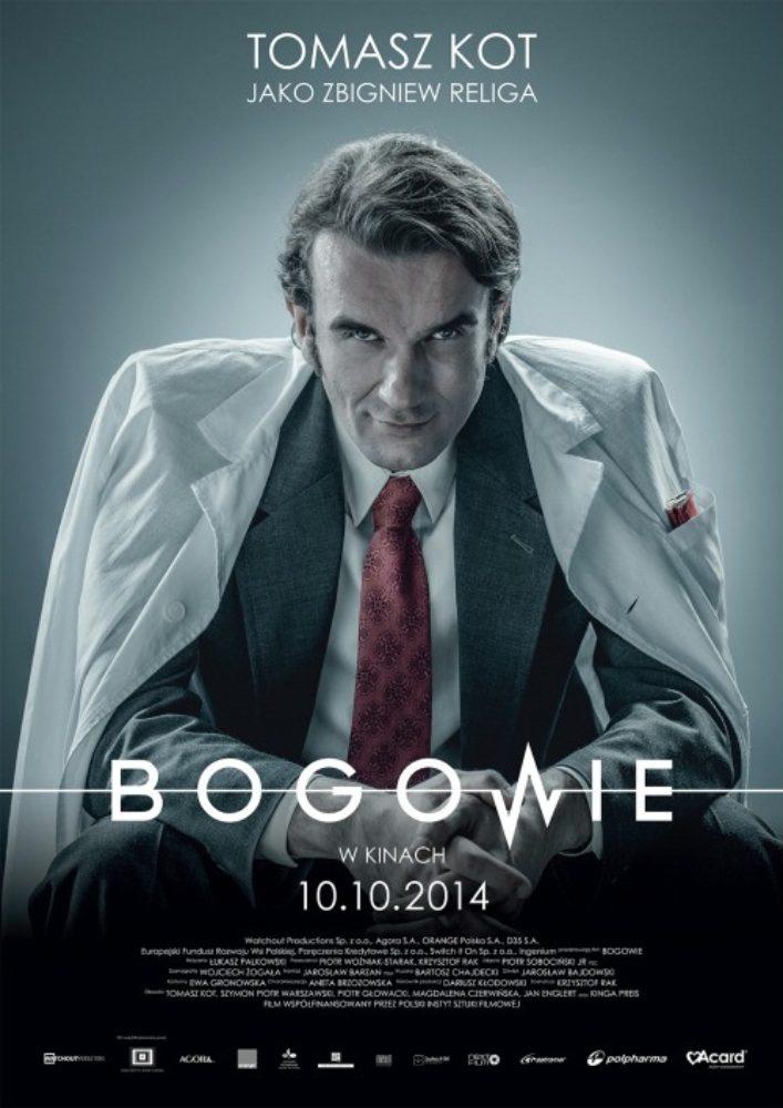 Боги фильм 2014