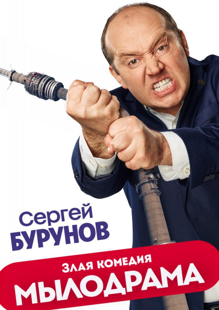 Мылодрама сериал 2019