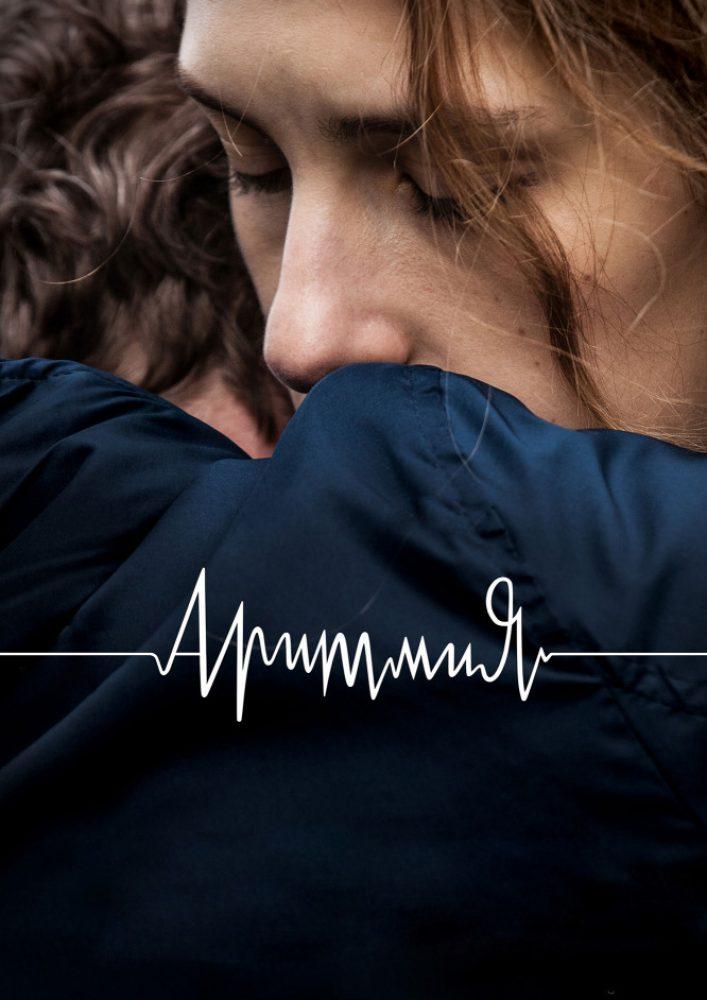 Аритмия 2017