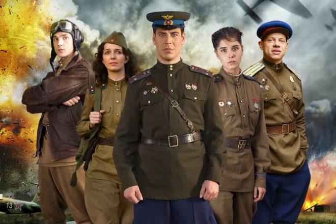 Истребители: Последний бой (сериал) 2015